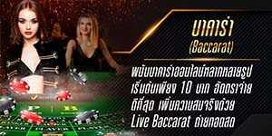 ufabet1688